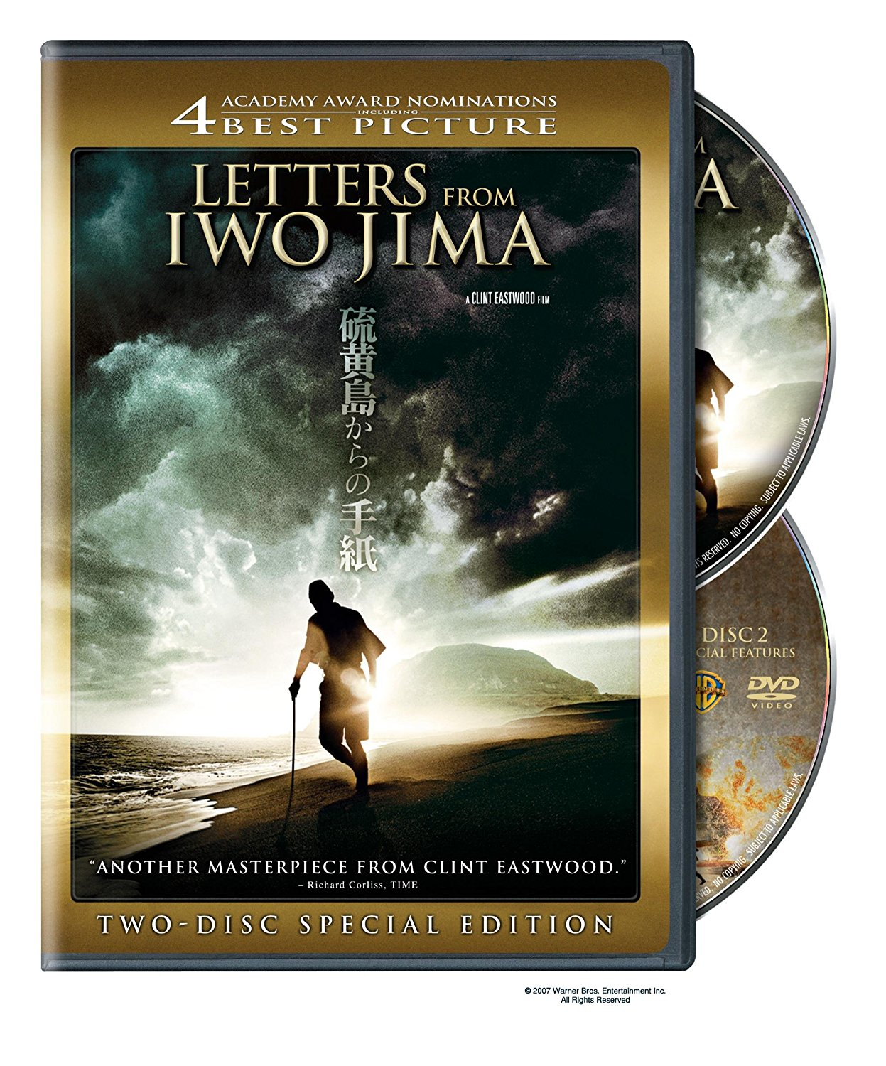 Letters From Iwo Jima Film Digital HD Copy