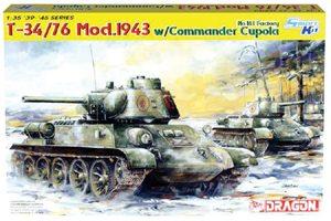 model-tank-formochka