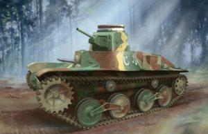 IJA Type 95 light Ha-Go Late Tank Model Kit