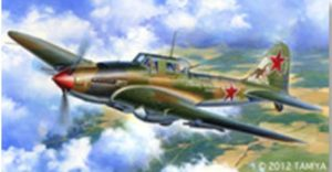 Ilyushin IL-2 Shturmovik Fighter Plane Model Kit