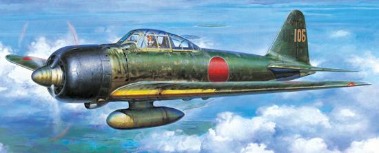 Mitsubishi A6M3-3a Zeke Zero Fighter Plane Model Kit