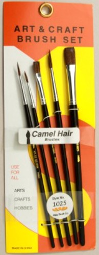 Model Supplies Art and Craft Brush Set