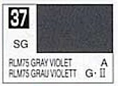 Solvent-Based Acrylic Semi-Gloss Gray Violet Paint